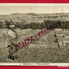 Postales: POSTAL MELILLA, VISTA PARCIAL, P88984. Lote 125635443