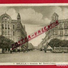 Postales: POSTAL MELILLA, AVENIDA DEL GENERALISIMO, P88985. Lote 125635487