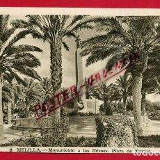 Postales: POSTAL MELILLA, MONUMENTO A LOS HEROES, PLAZA DE ESPAÑA, P88986. Lote 125635863