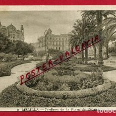 Postales: POSTAL MELILLA, JARDINES DE LA PLAZA DE ESPAÑA, P88987. Lote 125635967