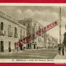 Postales: POSTAL MELILLA, CALLE DEL GENERAL MARINA, P88988. Lote 125636167