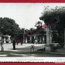 Postales: POSTAL MELILLA, PERGOLAS DEL PARQUE HERNANDEZ, P88989. Lote 125636495