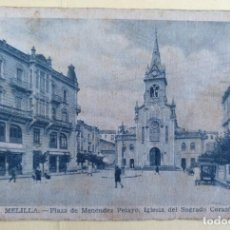 Postales: POSTAL MELILLA PLAZA DE MENENDEZ PELAYO IGLESIA DEL SAGRADO CORAZON CIRCULADA 1947. Lote 126463807