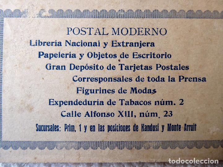 Postales: P-8406. MELILLA. CUADERNO DE 20 POSTALES RECUERDO DE MELILLA. PPIO. AÑOS 30.BOIX HERMANOS. 2ª SERIE - Foto 2 - 127663007