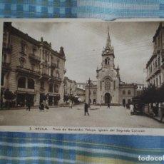 Postales: POSTAL MELILLA FECHADA 1949. Lote 128041299