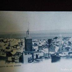 Postales: MEZQUITA DE LOS ISAGUES. TÁNGER. HAUSER Y MENET 609. SIN CIRCULAR. SIN DIVIDIR.. Lote 128164283
