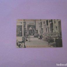 Cartes Postales: EXPOSICIÓN DE MELILLA. CENTROS COMERCIALES HISPANO-MARROQUÍES. SALA REY ALFONSO XIII.. Lote 128177707