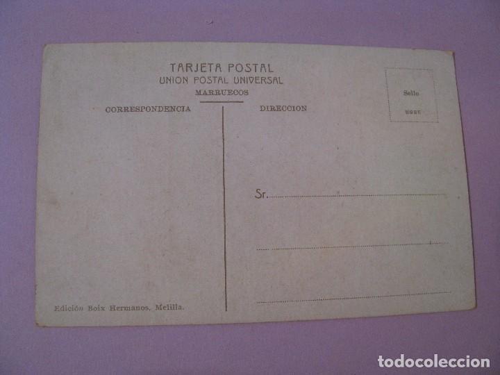 Postales: POSTAL DE MELILLA. FUENTE EL BOMBILLO. ED. BOIX HERMANOS. SIN CIRCULAR. - Foto 2 - 128178059
