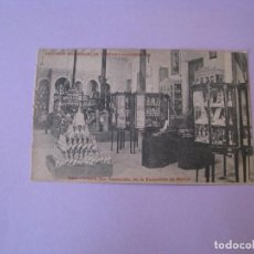 Cartes Postales: EXPOSICIÓN DE MELILLA. CENTROS COMERCIALES HISPANO-MARROQUÍES. SALA INFANTE DON FERNANDO.. Lote 129020167