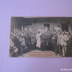 Postales: EXPOSICIÓN DE MELILLA. CENTROS COMERCIALES HISPANO-MARROQUÍES. . Lote 129020319