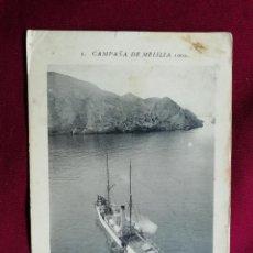 Postales: CAMPAÑA DE MELILLA. VAPOR SEVILLA. Lote 130599110