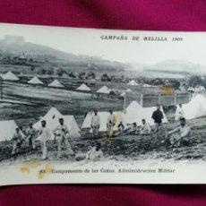 Postales: CAMPAÑA DE MELILLA 1909. Lote 130599146