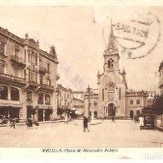 Postales: POSTAL MELILLA. PLAZA DE MENÉNDEZ PELAYO. 1939.. Lote 132905794