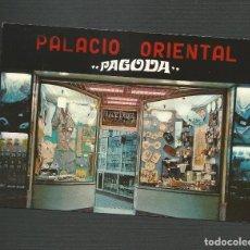 Postales: POSTAL PUBLICITARIA SIN CIRCULAR - MELILLA 1592 - PALACIO ORIENTAL PAGODA - EDITA BEASCOA. Lote 133695370