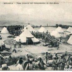 Postales: MELILLA-VISTA GENERAL DEL CAMPAMENTO DE SIDI-MUZA - MUY RARA. Lote 135763574