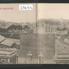 Postales: MELILLA - VISTA GENERAL - POSTAL CUADRÚPLE - P27674. Lote 136597958