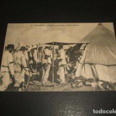 Postales: MELILLA GUERRA DE AFRICA LLEGADA DE HERIDO AL CAMPAMENTO. Lote 139039326