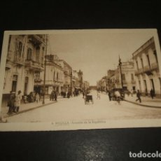 Postales: MELILLA AVENIDA DE LA REPUBLICA. Lote 139040054