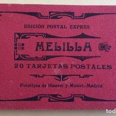 Postales: MELILLA- RARO ALBUM 20 TARJETAS- EDC. POSTAL EXPRES. Lote 139551054