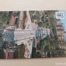 Postales: MELILLA . Lote 139705002
