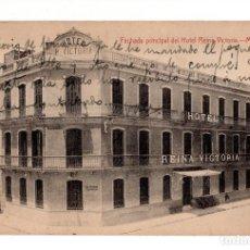 Postales: MELILLA.- FACHADA PRINCIPAL DEL HOTEL REINA VICTORIA. Lote 141833394