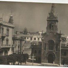 Postales: MELILLA - PLAZA DE MENÉNDEZ PELAYO - Nº 1045 ED. RAFAEL BOIX. Lote 146551722