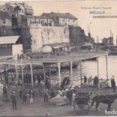 Postales: MELILLA - DESEMBARCADERO DEL MUELLE. Lote 146591190