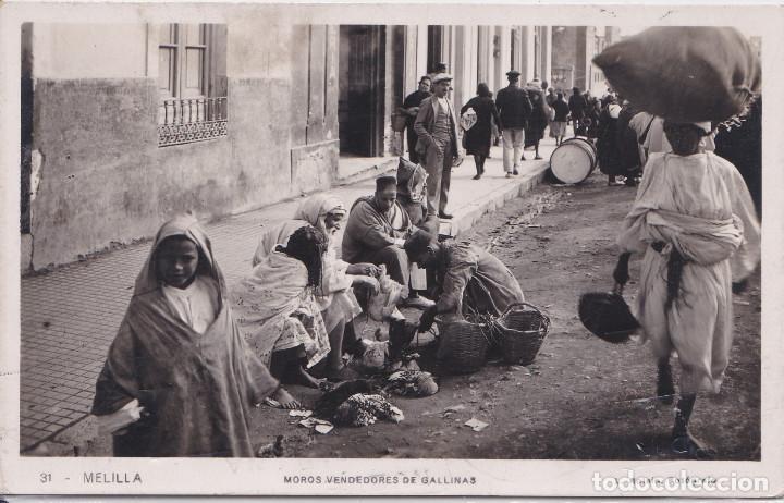 MELILLA - MOROS VENDEDORES DE GALLINAS (Postales - España - Melilla Antigua (hasta 1939))