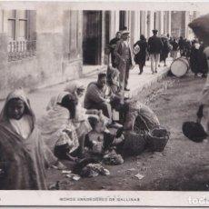 Postales: MELILLA - MOROS VENDEDORES DE GALLINAS. Lote 146591322