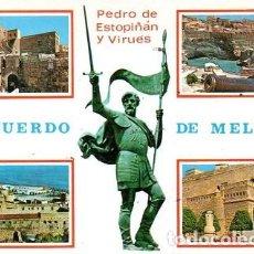 Postales: MELILLA - 1431 VISTAS DIVERSAS. Lote 146668882