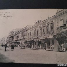Postales: MELILLA HOTEL MADRID. Lote 147587962