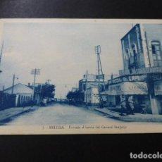 Postales: MELILLA ENTRADA AL BARRIO DEL GENERAL SANJURJO. Lote 147779534