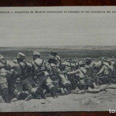 Postales: POSTAL MILITAR DE MELILLA. CAZADORES MADRID RECHAZANDO ENEMIGO EN LAS TRINCHERAS DEL LAVADERO. N.9. . Lote 148164214