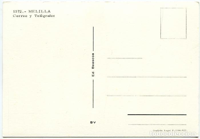 Postales: 1572 - Melilla. Correo y Telégrafos. Ed. Beascoa. Sin circular - Foto 2 - 150790214