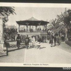 Postales: MELILLA-TEMPLETE DEL PARQUE-ROISIN-POSTAL ANTIGUA-(57.098). Lote 151435930
