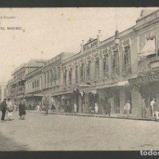 Postales: MELILLA-HOTEL MADRID-SASTRERIA-BAZAR-JOYERIA-EDICION POSTAL EXPRES-POSTAL ANTIGUA-(57.102). Lote 151436634