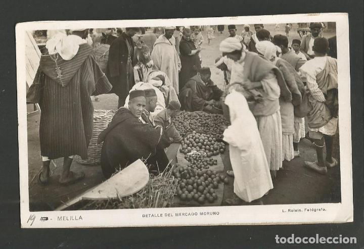 MELILLA-DETALLE MERCADO MORUNO-FOTOGRAFICA ROISIN-POSTAL ANTIGUA-(57.341) (Postales - España - Melilla Antigua (hasta 1939))