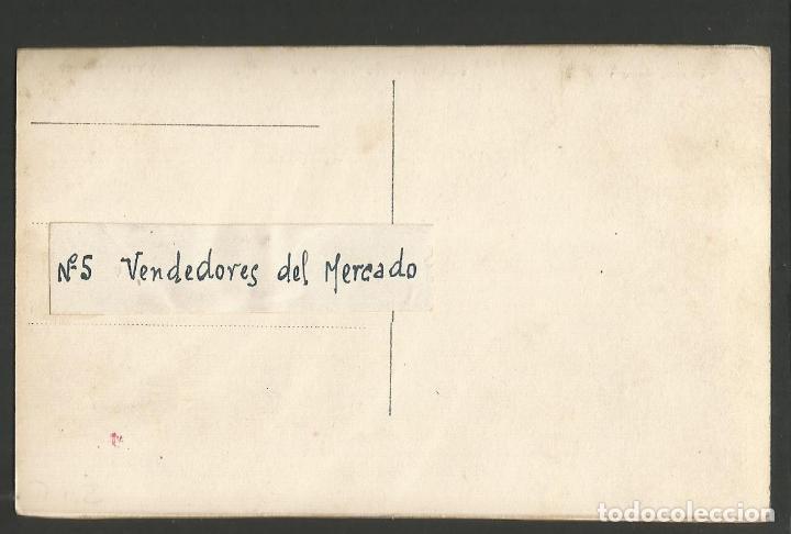 Postales: MELILLA-DETALLE MERCADO MORUNO-FOTOGRAFICA ROISIN-POSTAL ANTIGUA-(57.341) - Foto 3 - 153238802