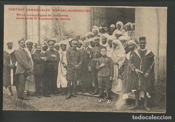 MELILLA-CENTROS COMERCIALES HISPANO MARROQUIES-MOROS E INTEPRETES-POSTAL ANTIGUA-(57.342) (Postales - España - Melilla Antigua (hasta 1939))