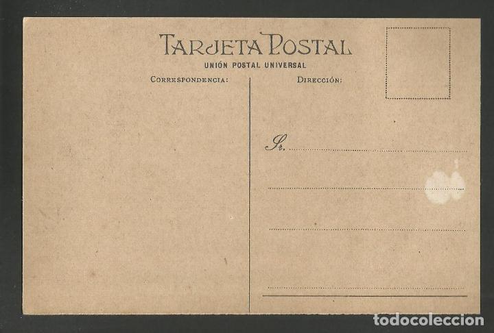 Postales: MELILLA-CENTROS COMERCIALES HISPANO MARROQUIES-MOROS E INTEPRETES-POSTAL ANTIGUA-(57.342) - Foto 3 - 153239062
