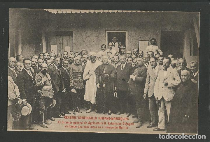 MELILLA-CENTROS COMERCIALES HISPANO MARROQUIES-VISITA DIRECTOR AGRICULTURA-POSTAL ANTIGUA-(57.343) (Postales - España - Melilla Antigua (hasta 1939))