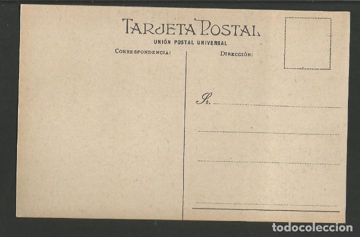 Postales: MELILLA-CENTROS COMERCIALES HISPANO MARROQUIES-VISITA DIRECTOR AGRICULTURA-POSTAL ANTIGUA-(57.343) - Foto 3 - 153239294