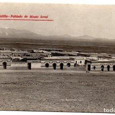 Postales: PS8140 MELILLA 'POBLADO DE MONTE ARRUI'. FOTOGRÁFICA. SIN CIRCULAR. PRINC. S. XX. Lote 155903362