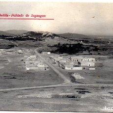 Postales: PS8149 MELILLA 'POBLADO DE SEGANGAN'. FOTOGRÁFICA. SIN CIRCULAR. PRINC. S. XX. Lote 155911262