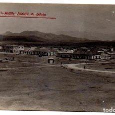 Postales: PS8150 MELILLA 'POBLADO DE ZELUÁN'. FOTOGRÁFICA. SIN CIRCULAR. PRINC. S. XX. Lote 155911958