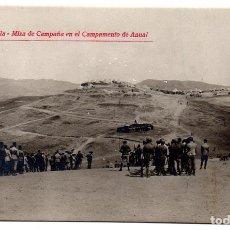 Postales: PS8151 MELILLA 'MISA DE CAMPAÑA EN EL CAMPAMENTO DE ANUAL'. FOTOGRÁFICA. PRINC. S. XX. Lote 155912550