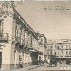 Postales: POSTAL MELILLA CALLE DE GRANADA ED. POSTAL EXPRES FOTOTIPIA HAUSER MENET . Lote 156168702