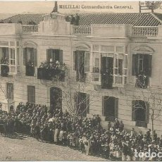 Postales: POSTAL MELILLA COMANDANCIA GENERAL ED. POSTAL EXPRES FOTOTIPIA HAUSER MENET. Lote 156170454