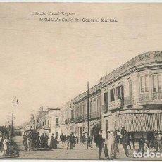 Postales: POSTAL MELILLA CALLE DEL GENERAL MARINA ED. POSTAL EXPRES FOTOTIPIA HAUSER MENET. Lote 156171062