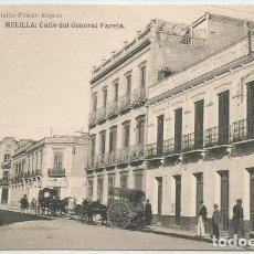 Postales: POSTAL MELILLA CALLE DEL GENERAL PAREJA ED. POSTAL EXPRES FOTOTIPIA HAUSER MENET. Lote 156172014